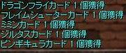 screenLif968.jpg