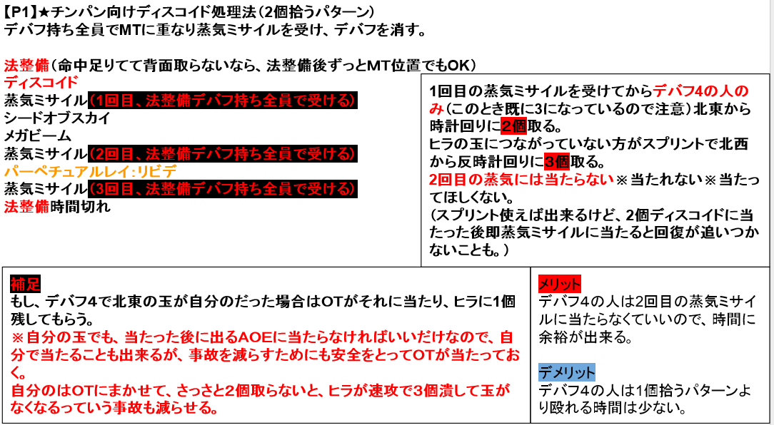 2016062104032152b.png