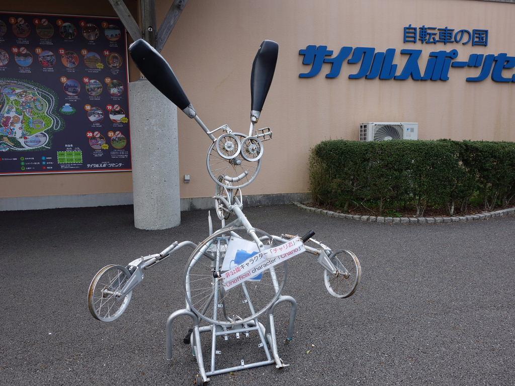 サイクルスポーツ (35)