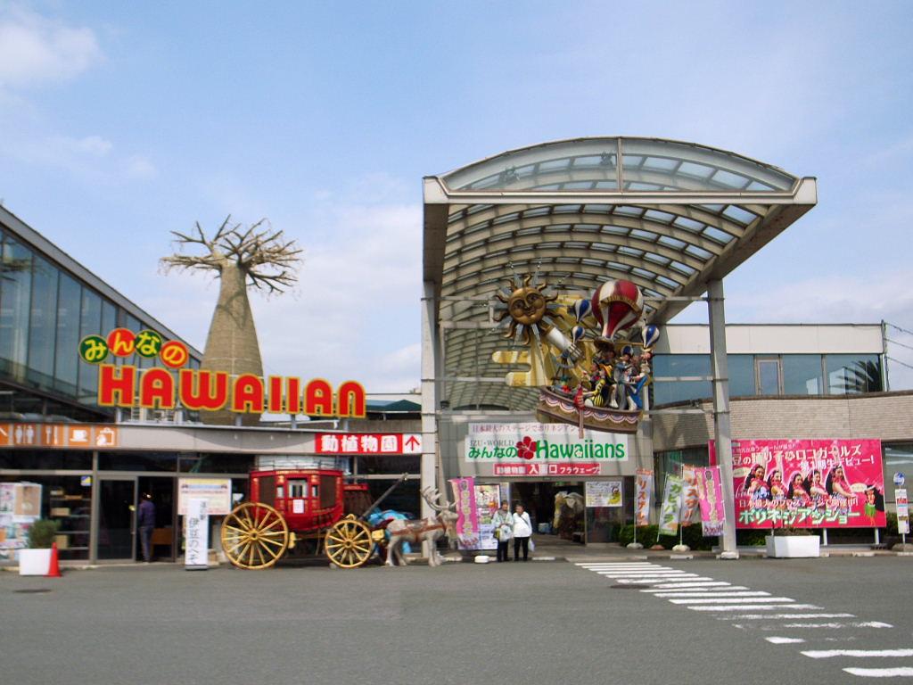 道の駅 (2)