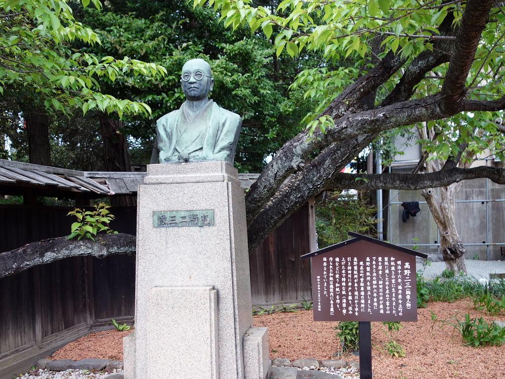 柿田川 (37)
