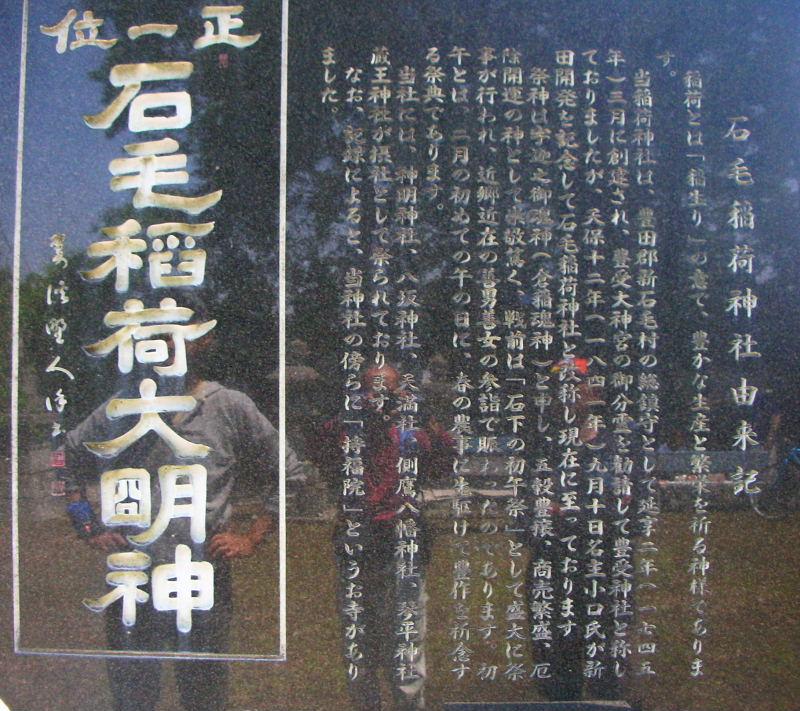 2016_05_石下_ (9)