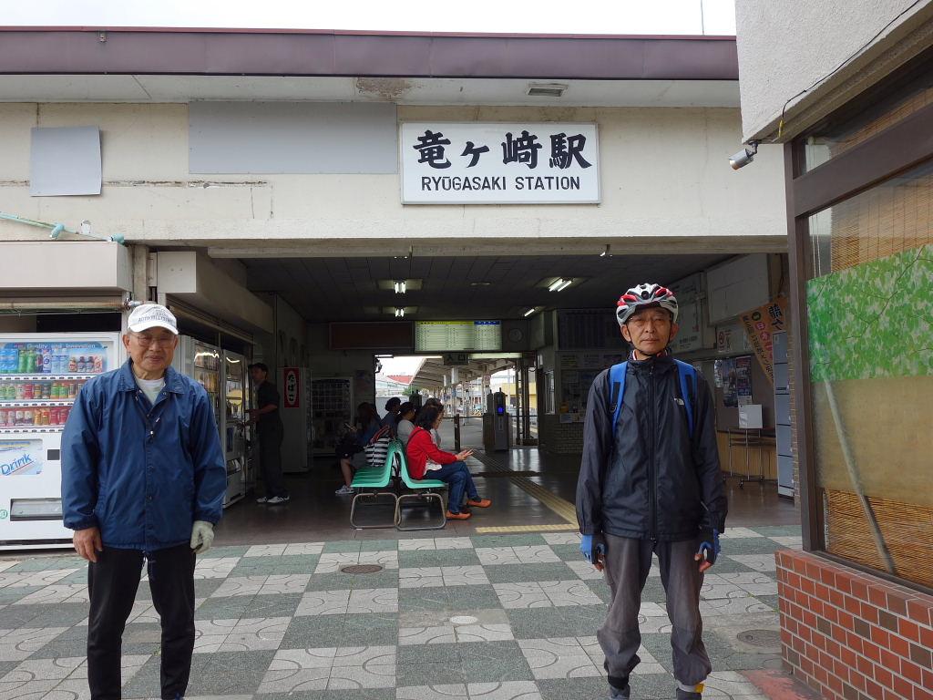 竜ケ崎鉄道 (29)