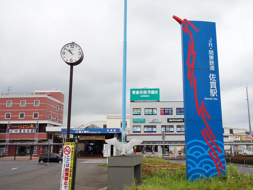 竜ケ崎鉄道 (1)