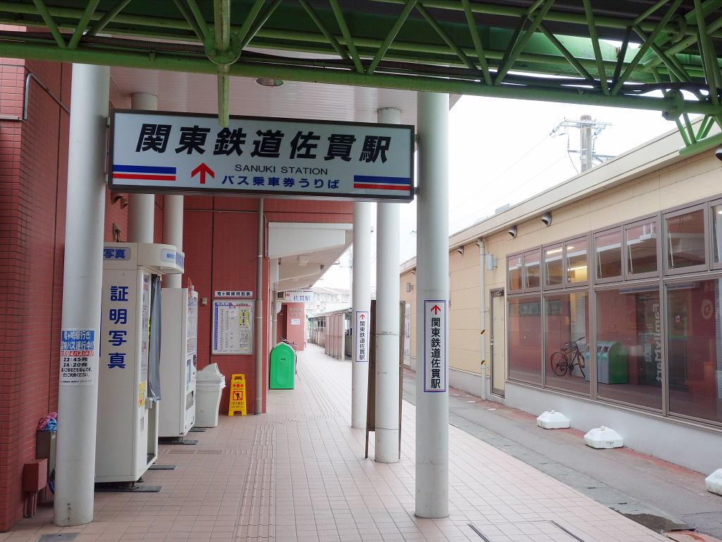 竜ケ崎鉄道 (5)