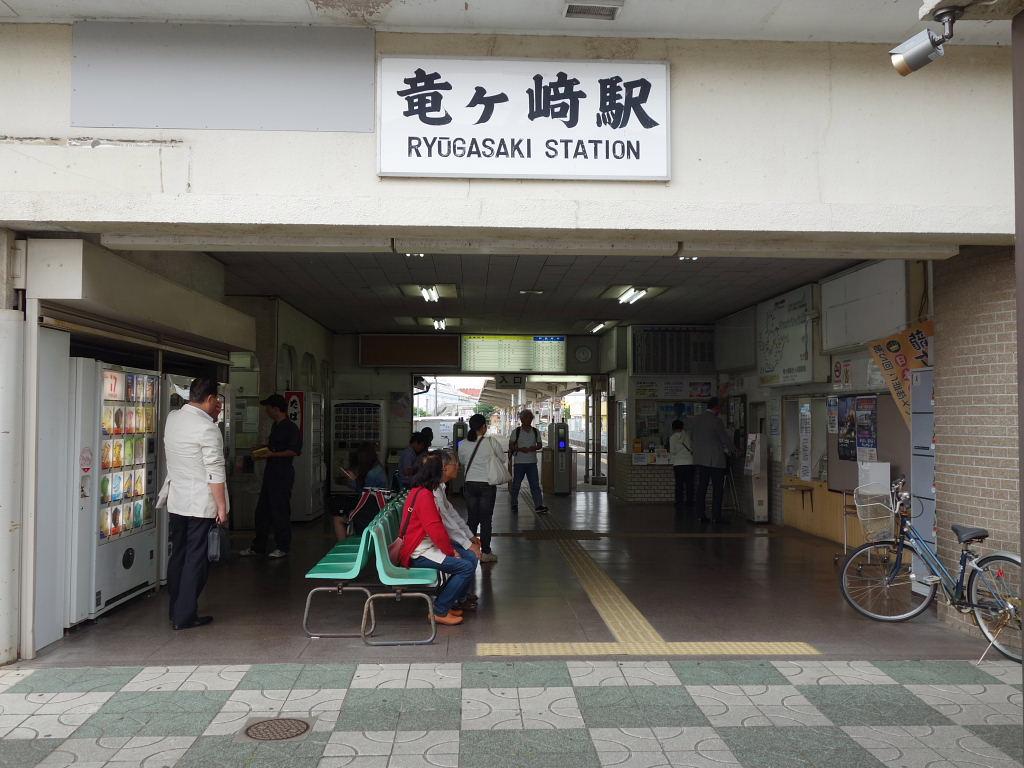 竜ケ崎鉄道 (28)