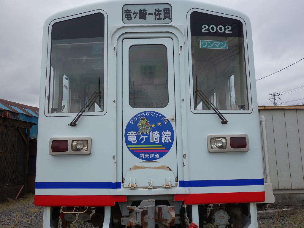 竜ケ崎鉄道 (30)