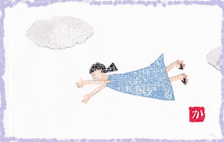 とと姉ちゃん - コピー (2)