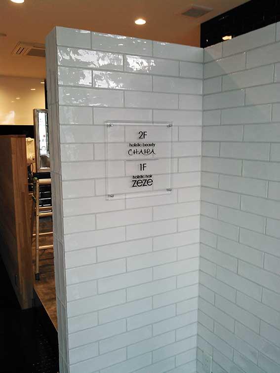 店内サイン1