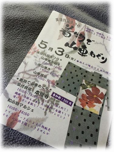 IMG_0334のコピー