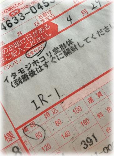 IMG_0393のコピー