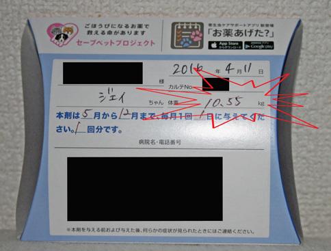 20164122.jpg