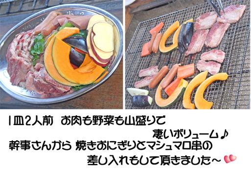 201641715.jpg