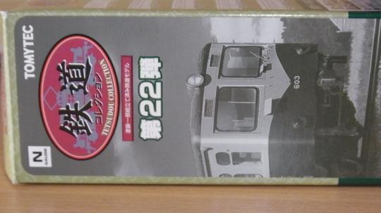 pady-mcc (6)-001