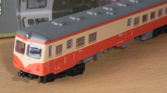 pady-mcc (7)-001