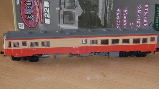 pady-mcc (9)-001