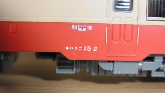 pady-mcc (11)-001