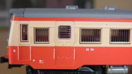 pady-mcc (12)-001