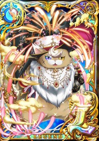 煌流星の砲撃猫 ガンドゥ・ギギライ