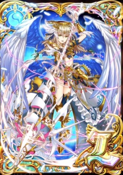 忘郷の戦神翼姫 ヒルデ・レイルル