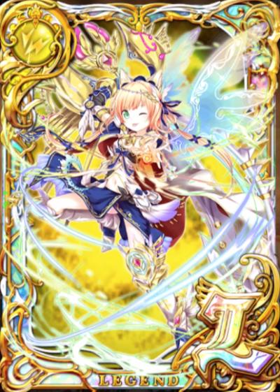 超速の戦姫 ヴィクトリア・ネルド