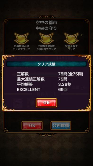 8F3K0Gy.jpg