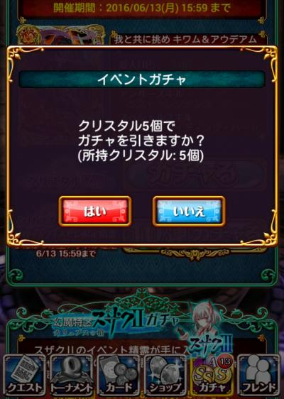 eeZqq80.jpg