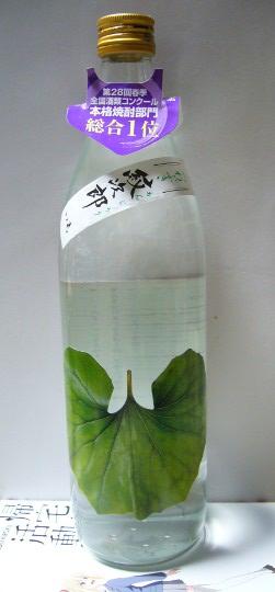 つわぶき紋次郎P1090433