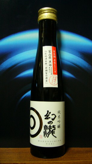 幻の瀧P1090873