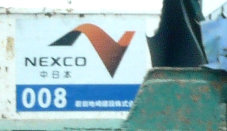 守魂正道会P1100975-2