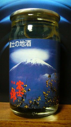 富士錦・金印P1090712