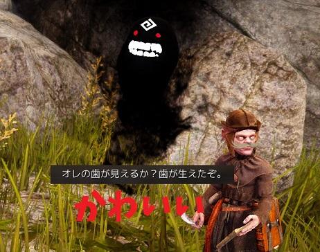 なんとか洞窟の前のナントカさん