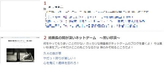 ほんとありがとう!