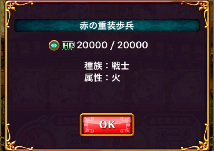 fc2blog_201604221640022f1.jpg