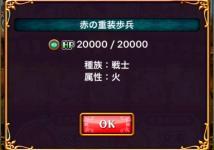 fc2blog_2016042216400680e.jpg