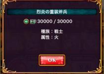 fc2blog_201604221640079b8.jpg