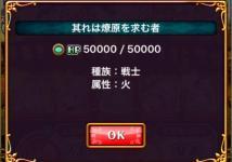 fc2blog_2016042216400800f.jpg