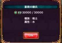 fc2blog_2016042216404671b.jpg