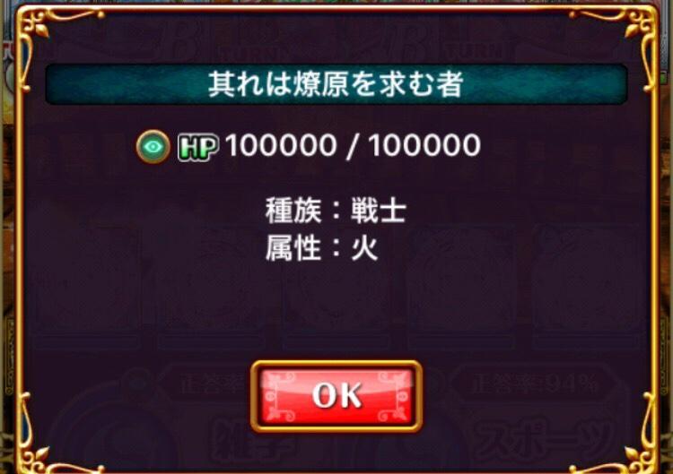 fc2blog_201604221640487a2.jpg