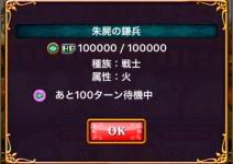 fc2blog_20160422164053d89.jpg