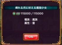 fc2blog_20160520162928203.jpg