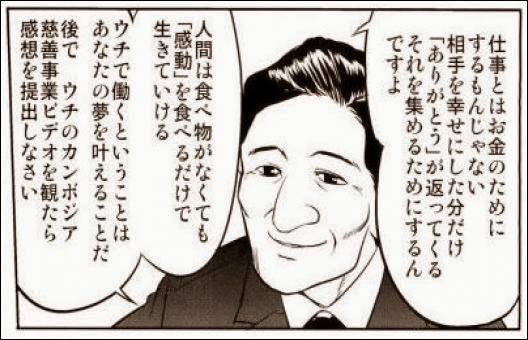 38df6bf2.jpg