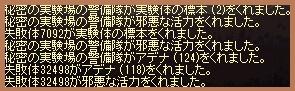 LinC0314.jpg