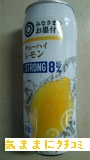 西友 みなさまのお墨付き チューハイ レモン ストロング 500ml 画像