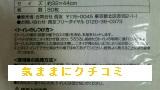 西友 みなさまのお墨付き 超吸収 ペットシート[レギュラー] 画像③