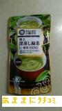 西友 みなさまのお墨付き 特上 深蒸し緑茶 [一番茶100] 画像