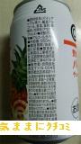 西友 みなさまのお墨付き 贅沢果汁50 パイナップル チューハイ 350ml 画像②
