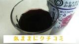 西友 みなさまのお墨付き 贅沢果汁50 ぶどう チューハイ 350ml 画像⑤