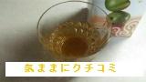 西友 みなさまのお墨付き 梅酒 2L 画像⑧