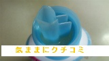 ファーファ デオテクト 衣料用洗剤  液体洗剤 画像⑦